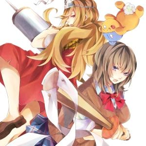 binbougami ga - ichiko e momiji