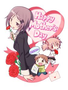 Feliz dia das Mães! (só pra constar, o anime é Mahou Shoujo Madoka Magica, que não é tão bonitinho quanto parece nessa imagem)