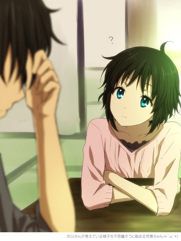 Se o Houtarou (de Hyouka) fosse pai, como seria a filha dele...