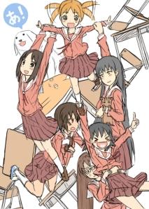 Doideiras pela amizade... (Azumanga Daioh - o mangá vai ser publicado aqui!)