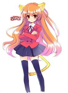 """Em japonês, a palavra """"Tiger"""" se pronuncia como Taiga. E é isso."""