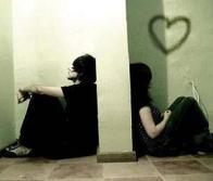 amor_parede_coracao_wtf
