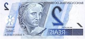 dois_real_dinheiro_nota_invertido